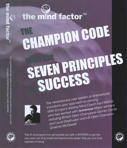 champion-code-large